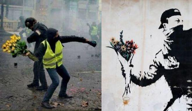 Προφητικός Banksy: Το έργο του με τον διαδηλωτή που έγινε πραγματικότητα