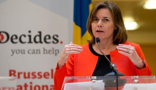 Η αντιπρόεδρος της σουηδικής κυβέρνησης, Ιζαμπέλα Λέβιν