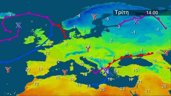 Καιρός: Επιδείνωση την Τρίτη με πτώση θερμοκρασίας κατά 10 με 12 βαθμούς - Πολύ θυελλώδεις άνεμοι