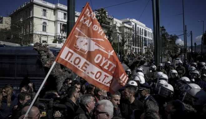Φωτό αρχείου: Πορεία μελών της ΠΟΕ-ΟΤΑ