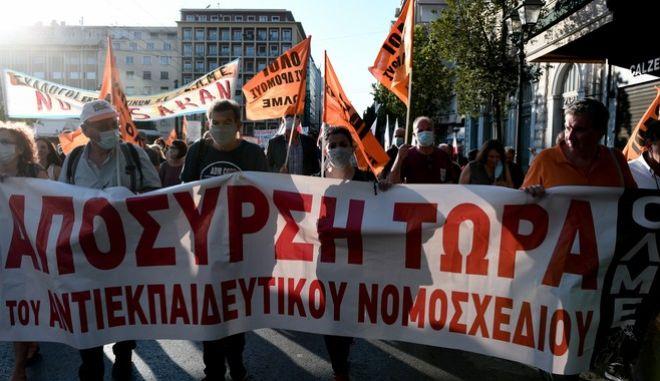 Αθήνα Πανεκπαιδευτικό Συλλαλητήριο