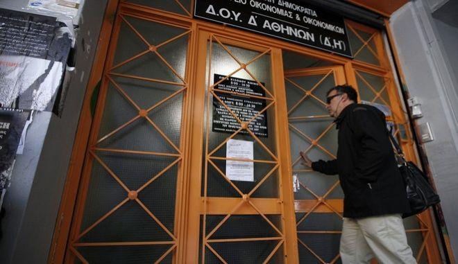 Φωτό αρχείου: Πολίτης εισέρχεται σε εφορία στο κέντρο της Αθήνας.