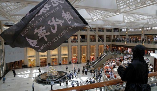 Διαμαρτυρία στο Χονγκ Κονγκ για την επιβολή του νόμου περί εθνικής ασφάλειας