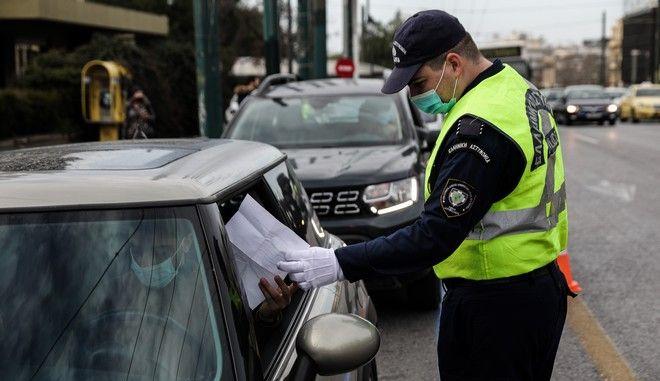Αστυνομικός έλεγχος στην Αθήνα για μετακίνηση σε περίοδο lockdown