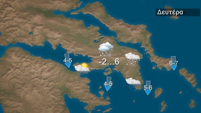 Ο καιρός στην Αττική την Δευτέρα