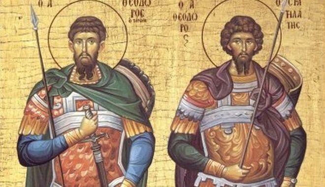 16 Μαρτίου: Γιορτή των Αγίων Θεοδώρων - Αναλυτικά ποιοι γιορτάζουν