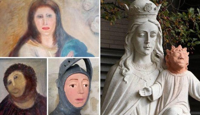 """Αυτές είναι οι μεγαλύτερες γκάφες """"συντηρητών"""" - 7 έργα Τέχνης που καταστράφηκαν"""
