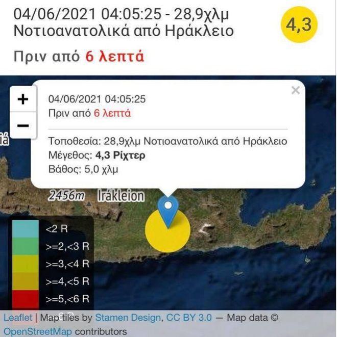 Σεισμός 4,3 Ρίχτερ στην Κρήτη κοντά στο Ηράκλειο