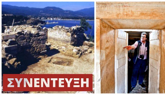 Κώστας Σισμανίδης στο NEWS 247: Δεν έψαχνα εγώ τον τάφο του Αριστοτέλη. Ο τάφος έπεσε πάνω μου