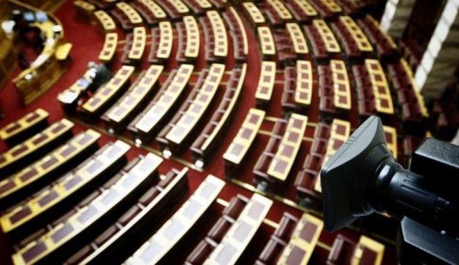 Βουλή: Αρχίζει η μαραθώνια συνεδρίαση για το σκάνδαλο Novartis