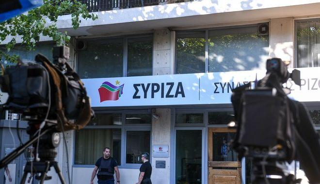 Γραφεία ΣΥΡΙΖΑ