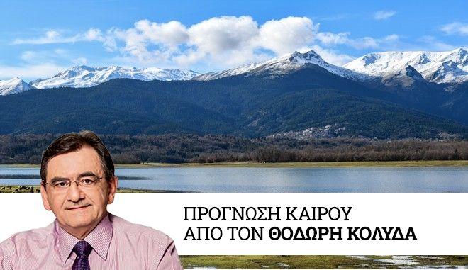 Τοπίο στη λίμνη Πλαστήρα με φόντο τμήμα της οροσειράς των Αγράφων