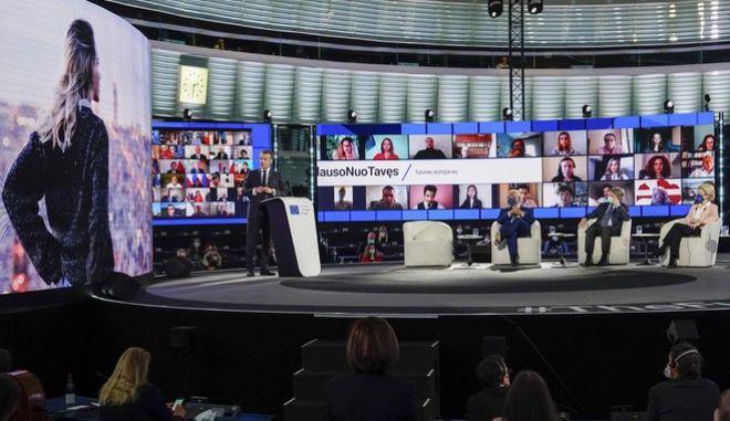 """ΕΕ: Ξεκίνησε η Διάσκεψη για το Μέλλον της Ευρώπης - Ιστορική μέρα για το """"αύριο"""""""