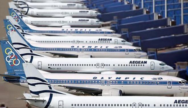 Έκτακτες πτήσεις προς τα νησιά ανακοίνωσε η Aegean