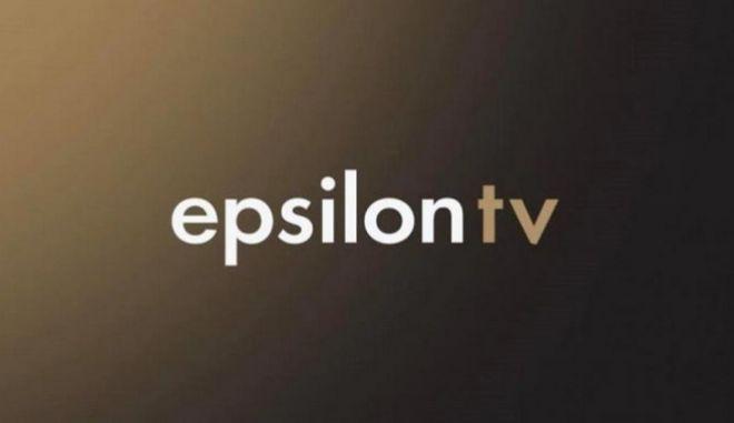 Το κανάλι Epsilon μετονομάζεται σε Open