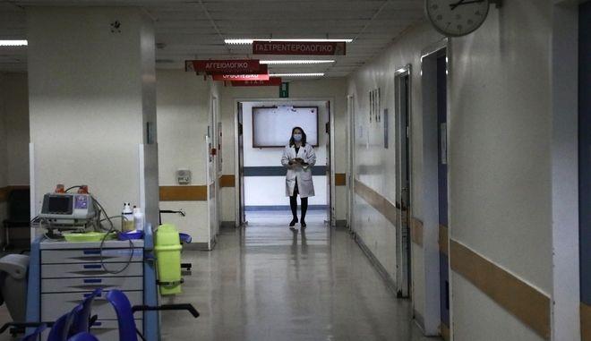 Νοσοκομείο. Φωτο αρχείου.