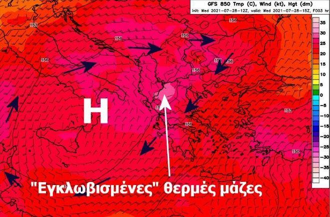 Χάρτης 850 hPa : Σε αυτόν τον χάρτη παρουσιάζεται η θερμή μεταφορά των αερίων μαζών