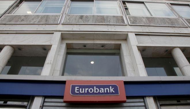 Σε τροχιά κερδοφορίας και μείωσης των κόκκινων δανείων, πέραν των στόχων, η Eurobank το 2017