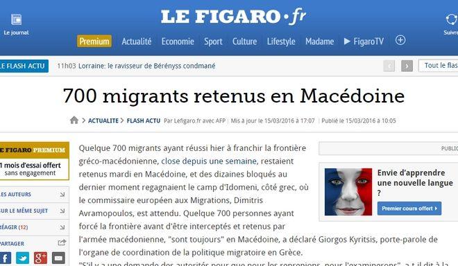Η ΠΓΔΜ λέγεται 'Μακεδονία' για το σύνολο του διεθνούς Τύπου αλλά και για την Κομισιόν