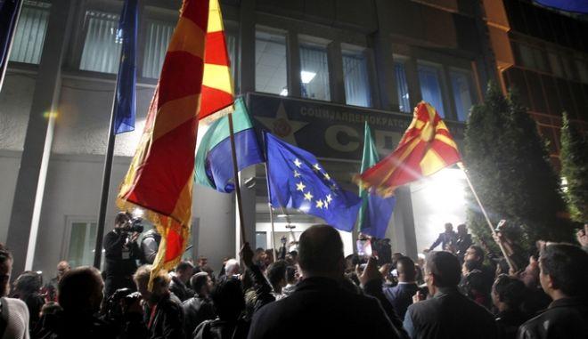 Απόψη από τα Σκόπια μετά την ανακοίνωση του αποτελέσματος