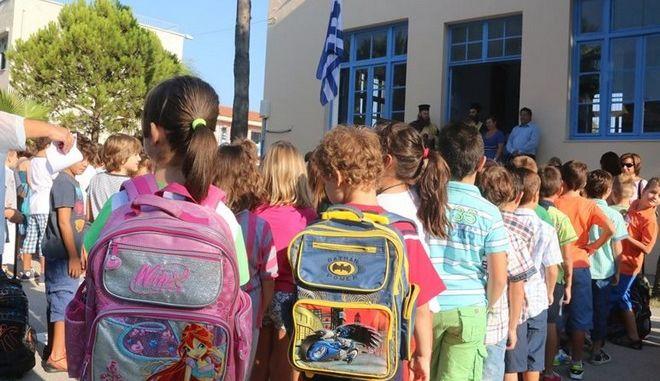 Σχολείο - φωτό αρχείου