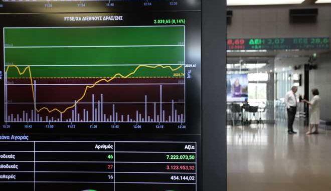 Συνεδρίαση του Χρηματιστηρίου Αθηνών την Παρασκευή 22 Σεπτεμβριου  2017. (EUROKINISSI/ΓΙΑΝΝΗΣ ΠΑΝΑΓΟΠΟΥΛΟΣ)