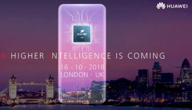 H Huawei έτοιμη να πει την τελευταία λέξη