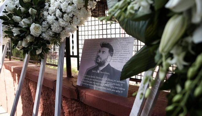 Funeral of the Greek popular singer Pantelis Pantelidis, in Nea Ionia, Athens on February 20, 2016. /      ,  ,    20  2016.