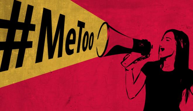 ΗΠΑ: 'Me too' και για τις γυναίκες μέλη των Δημοκρατικών