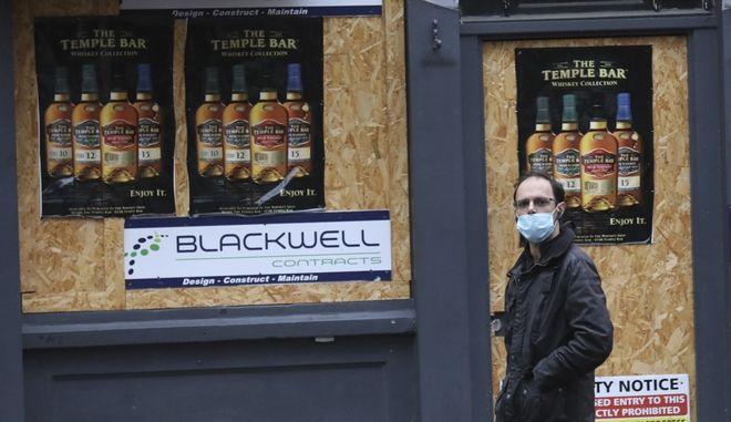 Lockdown στην Ιρλανδία.