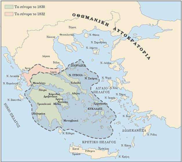 Ο χάρτης της Ελλάδας το 1830 και το 1832