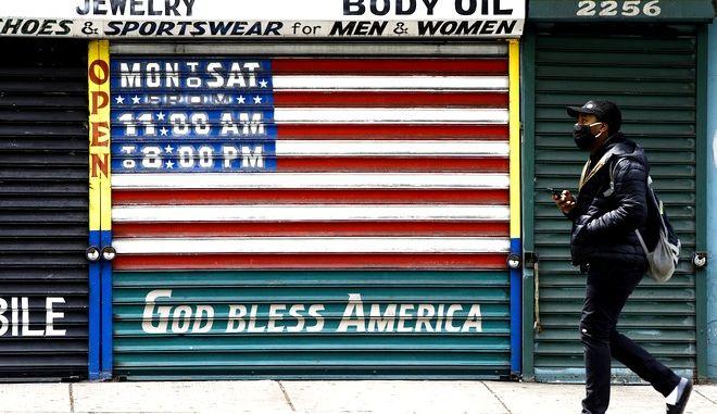 Κλειστή επιχείρηση στην Πενσυλβάνια των ΗΠΑ