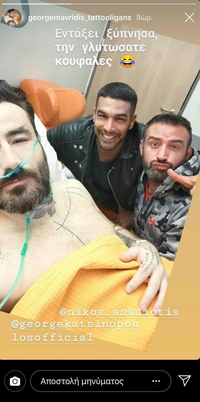 Γιώργος Μαυρίδης: Η πρώτη selfie διασωληνωμένος μετά το χειρουργείο