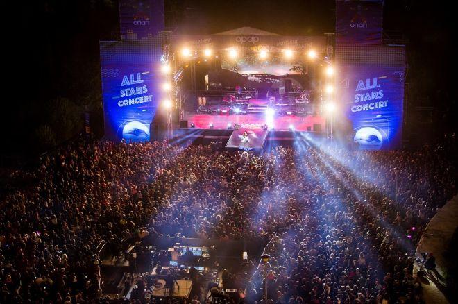 ΟPAP Music Εντυπωσιακή μουσική πρεμιέρα στο Markopoulo Park με περισσότερους από 12000 θεατές