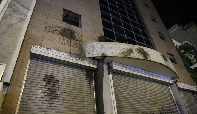Επίθεση με μπογιές πραγματοποίησαν στο Τμήμα Οδικών Έργων της Γενικής Γραμματείας Δημοσίων Έργων μέλη του Ρουβίκωνα
