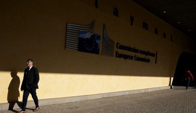 Κτίριο της ΕΕ στις Βρυξέλλες