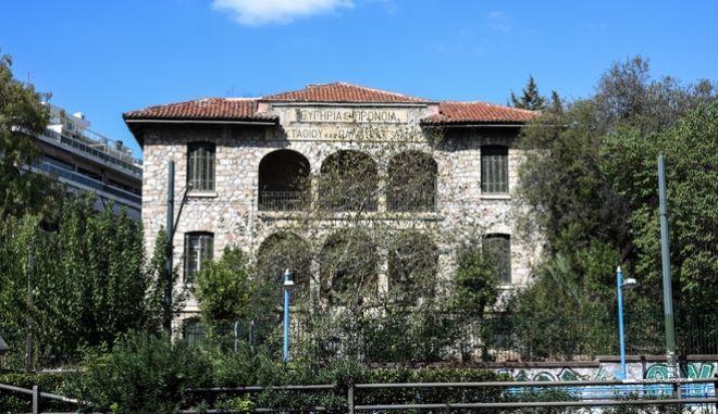 Εξωτερική άποψη του Γηροκομείου Αθηνών