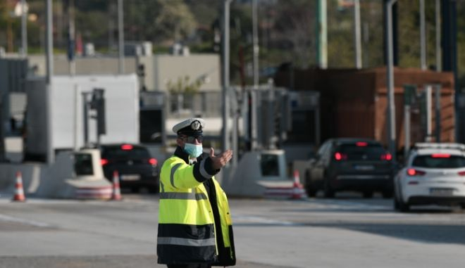 Εντατικοποιούνται οι έλεγχοι της αστυνομίας στους σταθμούς διοδίων