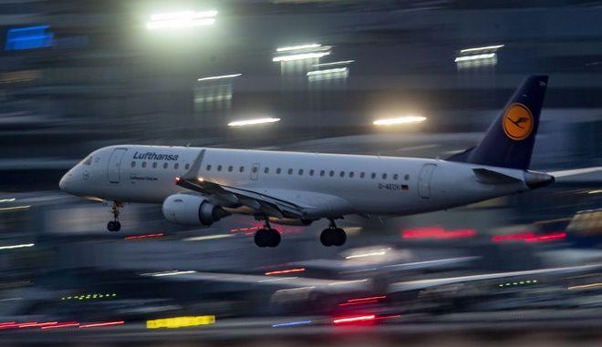 Η αεροπορική εταιρεία Lufthansa