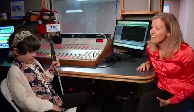 11χρονο τυφλό κορίτσι αποστομώνει δημοσιογράφο που της κάνει άβολη ερώτηση