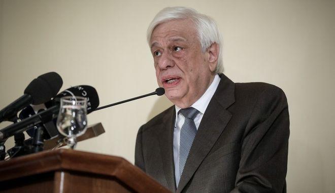 Ο Πρόεδρος της Δημοκρατίας Προκόπης Παυλόπουλος.