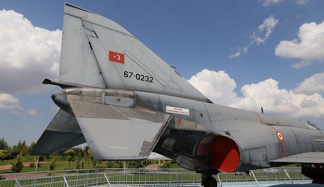 Τουρκικό F-4