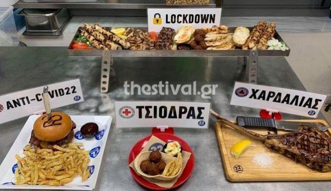 Ο Τσιόδρας και ο Χαρδαλιάς έγιναν πιάτα σε ψητοπωλείο της Θεσσαλονίκης