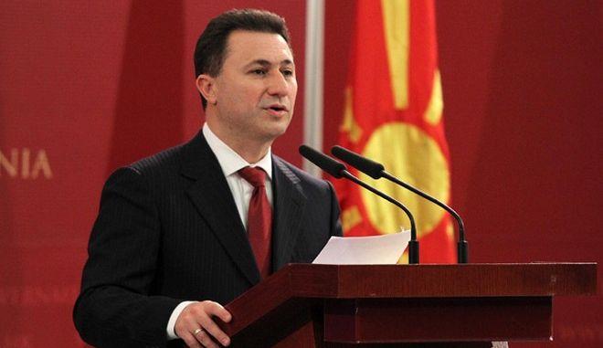 ΠΓΔΜ: Ανοιχτό το ενδεχόμενο νέων εκλογών