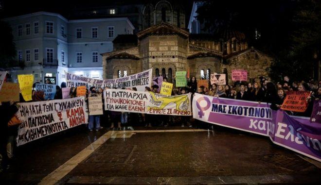 Πορεία για την δολοφονία της Ελένης στη Ρόδο