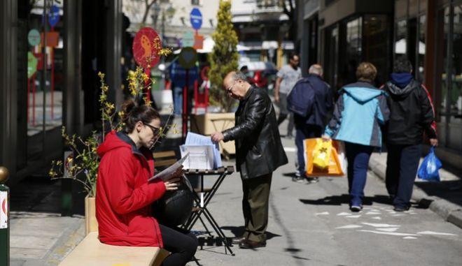 Κοινωνικό μέρισμα: Διορθώσεις στην πλατφόρμα