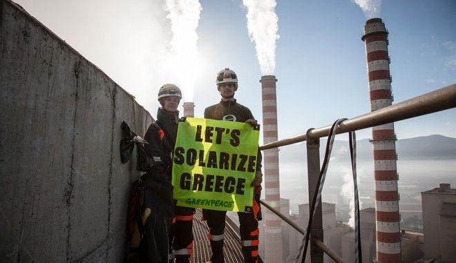 Greenpeace: Οι Ευρωπαίοι υπουργοί ενέργειας στήριξαν τον άνθρακα