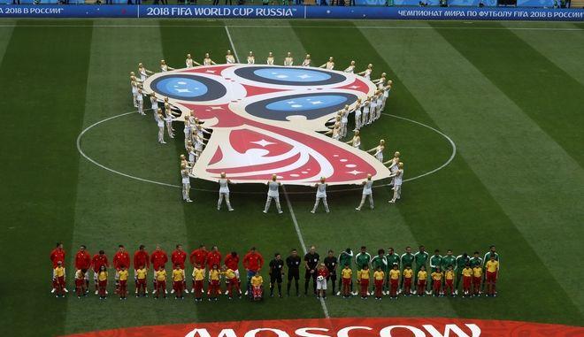 Έναρξη του Παγκοσμίου Κυπέλλου της Ρωσίας
