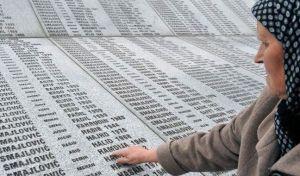 Τα ονόματα των θυμάτων της Σρεμπρένιτσα