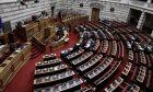 Η Ολομέλεια της Βουλής (ΦΩΤΟ Αρχείου)